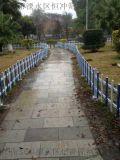 供應塑鋼PVC草坪護欄廠家批發花池圍欄園藝綠化圍欄