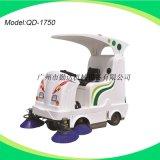 批發駕駛式掃地機工廠物業小區用掃地車物業用駕駛式全自動掃地機