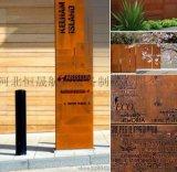 生鏽耐候鋼板加工裝飾幕牆 園藝觀光紅色幕