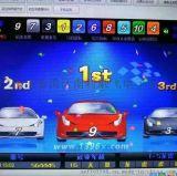 網路版北京賽車pk10遊戲源頭生產廠家