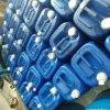 不易燃的水劑ABS,PC環保粘膠水
