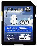 微碼SD卡