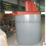 攪拌桶、礦物攪拌桶、工業攪拌桶,提升攪拌機