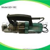 供應QD-16C手提式鋼筋切斷機