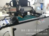 廠家供應LTA-5060RFID專用印刷機