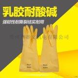 三蝶工業加長橡膠耐酸鹼 手套 防水防滑耐磨家用工業化工專用手套