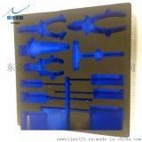 eva泡綿包裝內託成型eva泡綿壓型收納盒