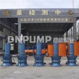 農田排灌軸流泵的跟換與維護