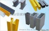 玻璃鋼圓管廠家直銷 玻璃鋼拉擠管玻璃鋼型材
