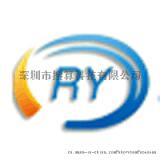 香港伺服器L5630租用