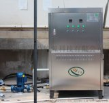 出售新品宇益牌電加熱常壓熱水鍋爐 賓館 酒店 宿舍加工熱水設備