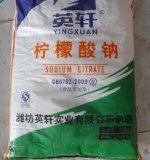 濰坊英軒檸檬酸鈉型號優等品產品規格25kg/袋