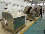 廠家直銷巴克BK-100AP殼體清洗機 旋轉噴淋清洗設備
