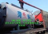 菏澤鍋爐廠1噸低氮燃氣蒸汽鍋爐