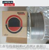 林肯JM-B2V/H08CrMoVA/ER80S-G耐熱鋼焊絲1.0 1.2 1.6mm