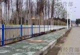 南京雙向彎頭鋅鋼護欄鋅合金 市政園林防護網隔離活動護欄