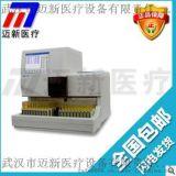 URIT-1500全自動尿液分析儀/全自動尿機