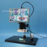 XDC-10A-850HD型一體式CCD電子顯微鏡 電子放大鏡 HDMI高清高速