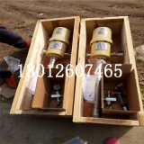 礦用QB152攜帶型注漿泵、QB152氣動注漿泵、qb152氣動注漿機
