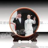 供應景德鎮-尚雲-022陶瓷紀念盤