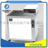 廣州深圳超聲波清洗機1800W不鏽鋼金屬專用