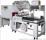 熱收縮包裝機價格全自動收縮膜包裝機廠家
