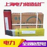 上海電力PP-A102低碳不鏽鋼焊條