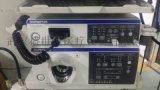 高端進口電子胃腸鏡系統—奧林巴斯CV-290