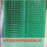 浸塑電焊網,鍍鋅電焊網,電焊圍欄網