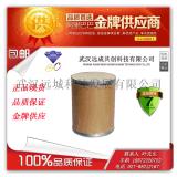 廠家直銷 L-丙氨酸 56-41-7