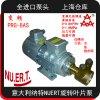 黃銅材質系列變頻高壓旋轉葉片泵增壓泵