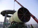 供應廣西南寧Φ1.8米烘乾機大齒圈對開式結構