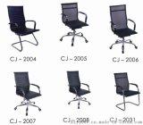【辦公椅職員椅*傢俱辦公椅子*網布辦公椅】廠家