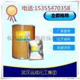 煙醯胺|CAS: 98-92-0|維生素類藥