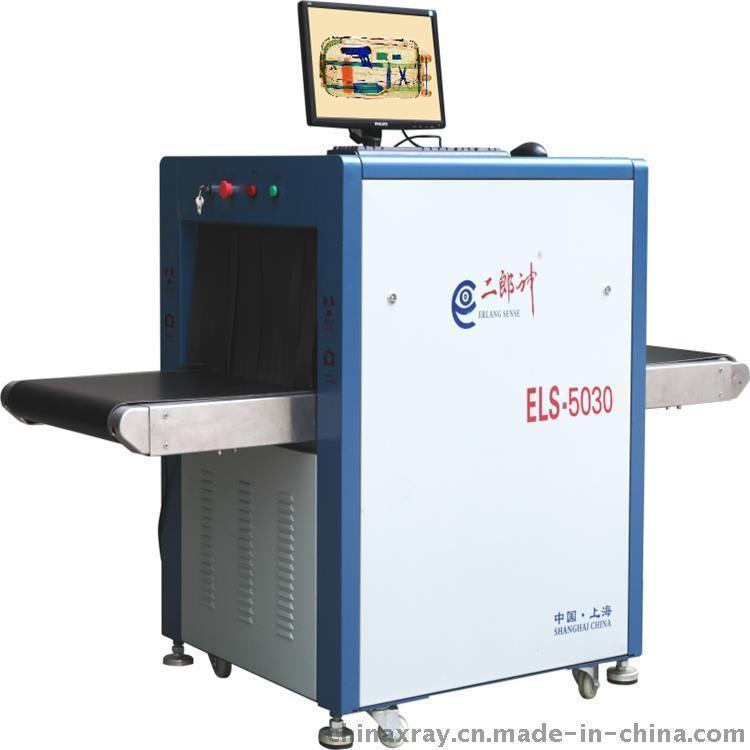 快遞安檢機品牌,5030快遞X光安檢機,快遞安檢X光機,價格合理