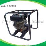 供應勤達ROV-35D柴油插入式振動器