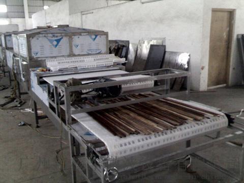 GUE45Z竹製品微波乾燥設備