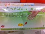 一次性  防化學品 實驗室用 100只/盒 40元/盒