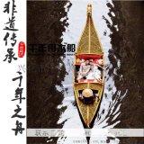 貢多拉 婚紗攝影道具船 手工定製貢多拉船