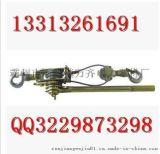 多功能緊線器 2噸 電力鋼絲繩拉緊器 雙鉤鋼絲繩收緊器