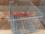 供應可訂做摺疊式倉儲籠帶輪鐵籠車移動倉庫金屬週轉箱貨物
