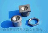 氣動工具不鏽鋼粉末冶金製品