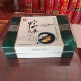 新款茶葉包裝盒精品茶葉禮品盒廠家提供設計