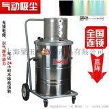 精細機械廠灰塵清理用大功率工業吸塵器