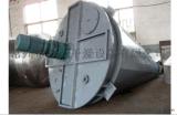 DSH系列錐形雙螺桿(三螺桿)混合機