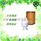 海藻酸鈉 CAS:9005-38-3 【量多價優】