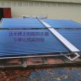 50人用太陽能熱水器 工廠用太陽能熱水器