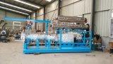 百脈海源PHJ95S雙螺桿溼法膨化機