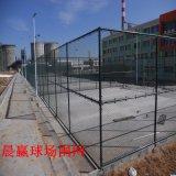 廠家定做綠色體育場圍網,球場圍網 ,價格優惠