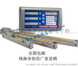 ES-8A 鋁合金外殼數顯表電子尺套裝 /銑牀套裝